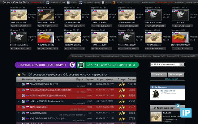 webnames ru регистрация доменов
