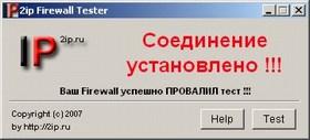 2 ip firewall tester