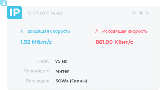 IMG:https://2ip.ru/speedbar/5t3G4CJVjkHwnnor9_6F5b1rReZbP89guOAWu6GIRpf54QfckYliznyC.png