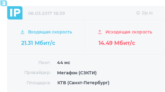 https://2ip.ru/speedbar/zt3G7iJUjU3-mXMr9PaE5KJ0T-dEKshloOgRoruKR5f_4RrUn49-yHiZVSP6.png