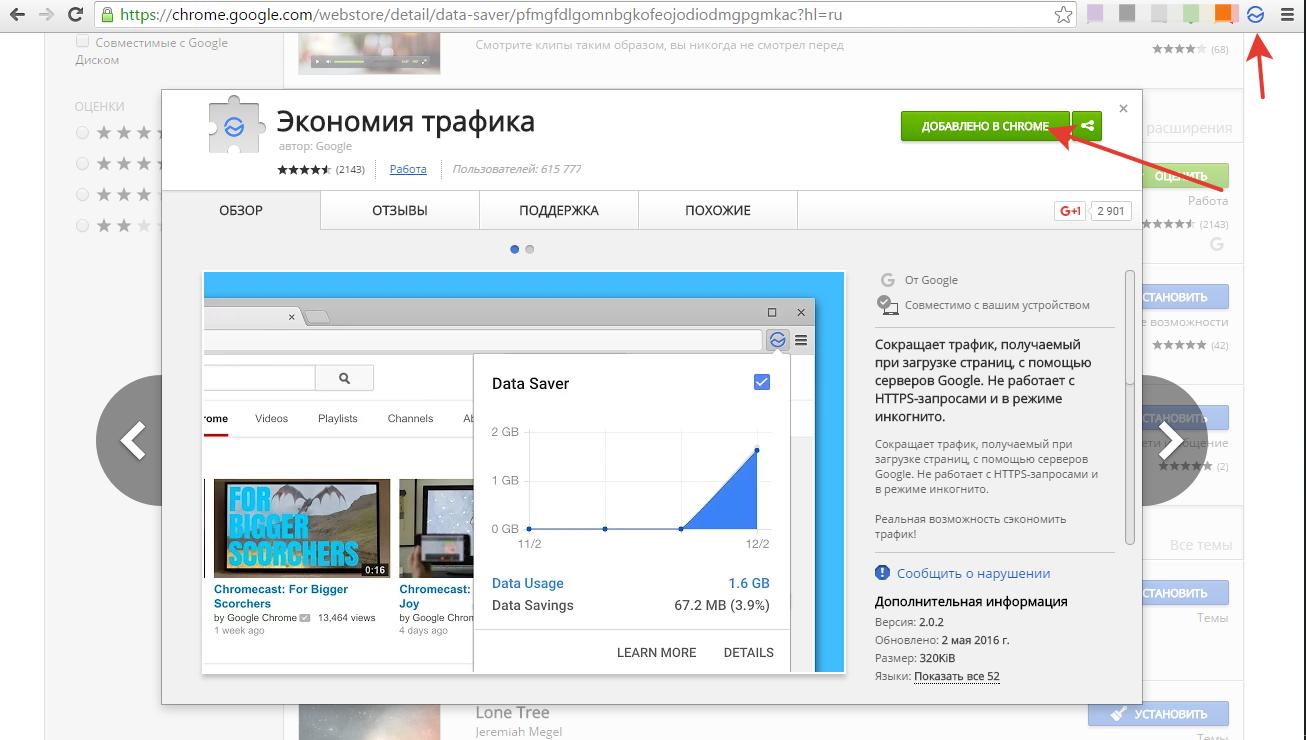 Яндекс с режимом турбо с официального сайта