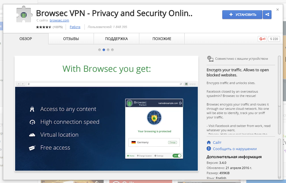 an our overview of vpn for online privacy