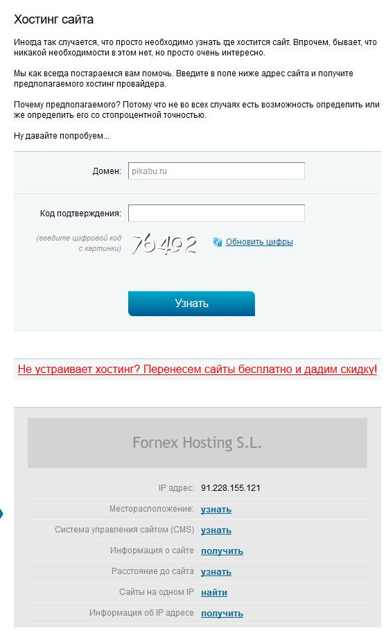 Информация о сайте хостинге хостинги сервер minecraft