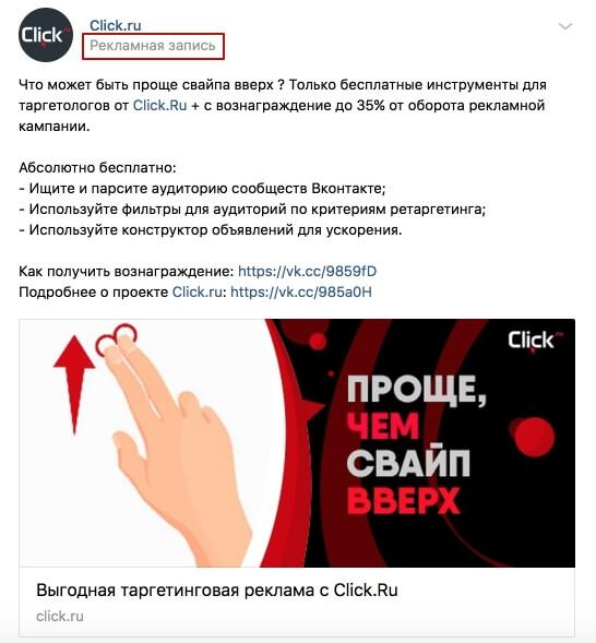 Почему выгодна реклама в интернет дорвеи на сайт ставок 2-й Стрелецкий проезд