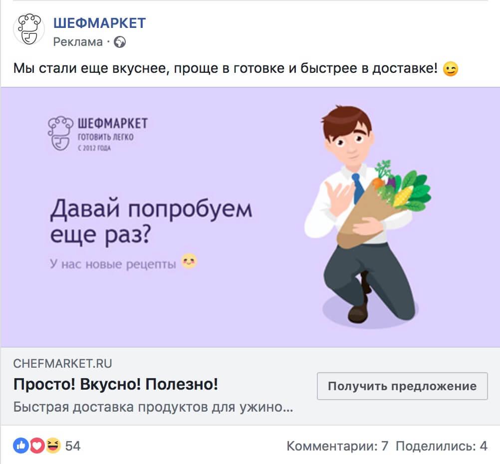 Возражения на рекламу в интернете продвижения сайта цена в месяц